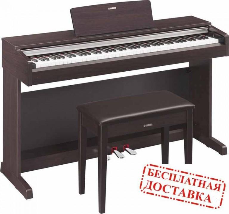 Http://img0107popscreencdncom/157174188_yamaha-arius-ydp135r-88-key-digital-piano-weighted-jpg