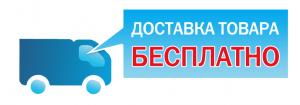 Plyusy_internet_-_magazina_odezhdy_s_besplatnoy_dostavkoy1